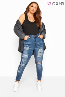 Yours Curve Extreme Distressed Ripped Skinny Ava Jeans