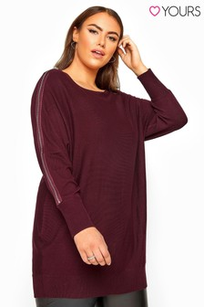 Yours Curve Zip Sleeve Knitted Jumper