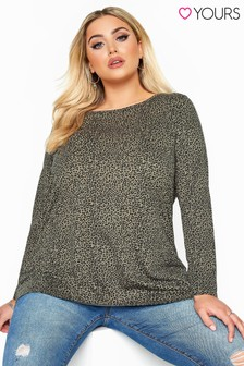 Yours Curve Animal Print Long Sleeve Top