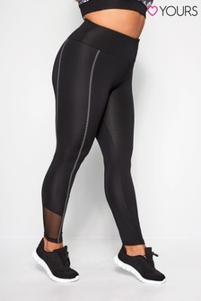 Yours Curve Active Mesh Panel Flattering Legging