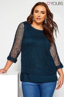 Yours Curve Layered Cut Top