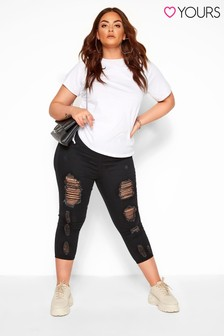 Yours Curve Jenny Extreme Distressed Crop Jeggings