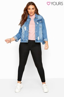 Yours Curve Kim Super High Rise Skinny Jeans