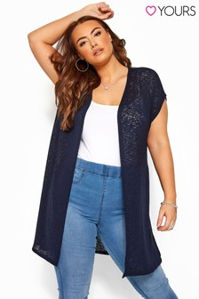 Yours Curve Thick & Thin Cardigan