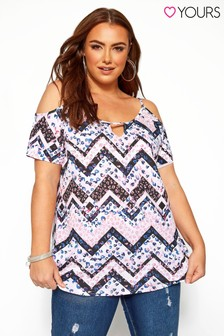Yours Curve Solid Strappy Keyhole Cold Shoulder Top