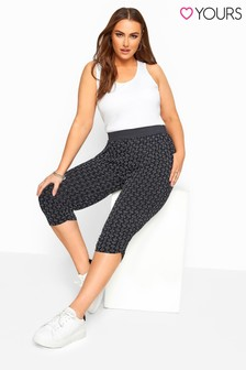 Yours Curve Crop Harem Trouser