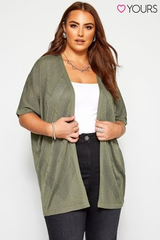 Yours Curve Cocoon Stitch Cardigan