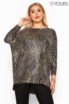 Yours Curve Extreme Dip Back Top Swirl