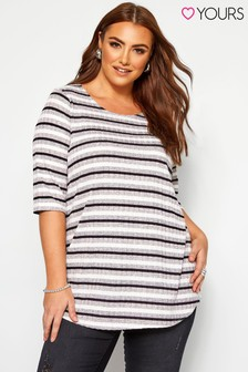 Yours Curve Summer Wine Rib Top