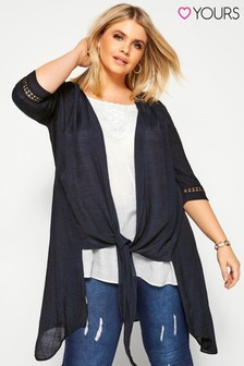 Yours Curve Double Layer Lace Tunic
