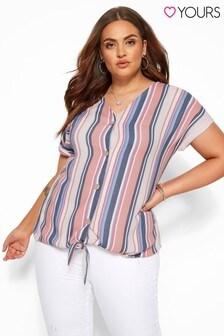 Yours Curve Tie Hem Stripe Shirt