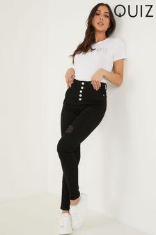 Quiz High Waist Jeans