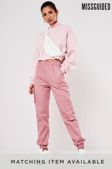Missguided Plain Cargo Trouser