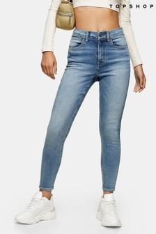 Topshop Short Leg 5 Pocket Skinny Jean