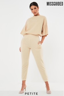 Missguided Petite Basic Joggers