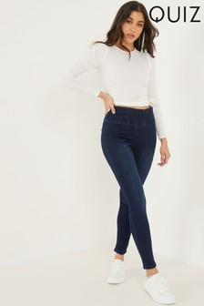 Quiz Stretch High Waist Jeans