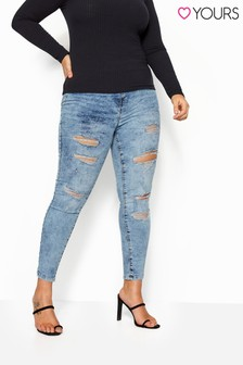 Yours Curve Extreme Distressed Jenny Jeggings