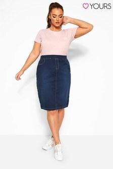 Yours Curve Stretch Jenny Denim Skirt