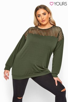 Yours Curve Limited Collection Fishnet Panel Sweatshirt