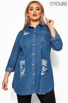 Yours Curve Distressed Denim Shirt