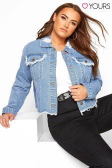 Yours Curve Distressed Cropped Denim Jacket