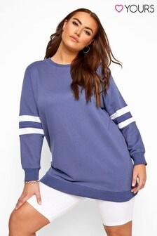 Yours Curve Varsity Sleeve Longline Sweatshirt
