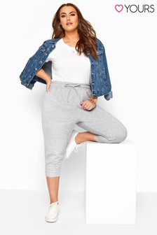 Yours Curve Marl Drawstring Waist Cropped Joggers