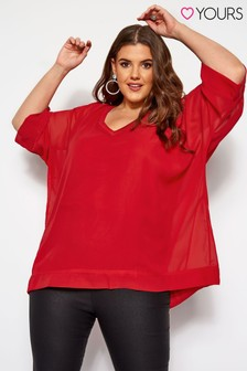 Yours Curve Chiffon Cape Top
