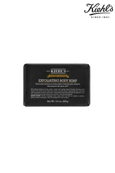 Kiehl's Grooming Solutions Bar Soap 200g