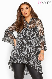Yours Curve Leopard Print Metallic Pleated Longline Shirt