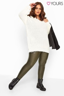 Yours Curve Coated Look Leggings