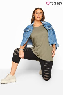 Yours Curve Ripped Fishnet Insert Cropped Leggings