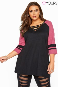 Yours Curve Lattice Front Varsity Top