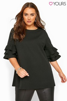 Yours Curve London Layered Frill Sleeve Top
