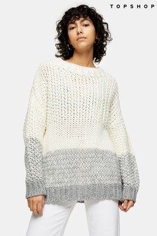 Topshop Chunky Striped Jumper