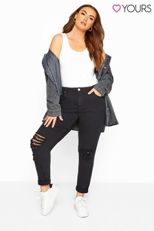 Yours Curve Ripped Knee Skinny Ava Jeans