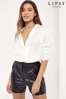 Lipsy Faux Leather Pull On Shorts