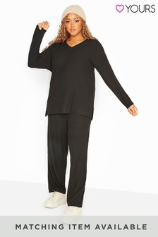 Yours Curve Wide Leg Ribbed Co-ord Lounge Pants