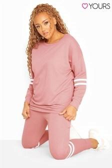 Yours Curve Varsity Stripes Sweatshirt
