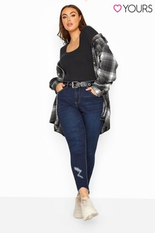 Yours Curve Distressed Skinny Stretch AVA Jeans