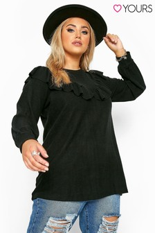 Yours Curve Marl Frill Knitted Jumper