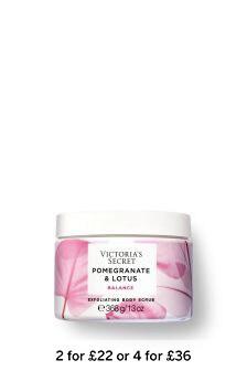 Victoria's Secret Natural Beauty Exfoliating Scrub
