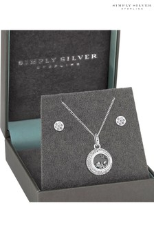 Simply Silver Cubic Zirconia Shaker Set  Gift Boxed