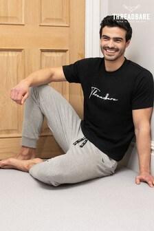 Threadbare Shannon Cotton Pyjama Set