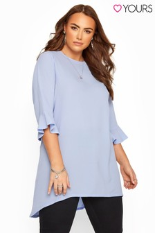 Yours Flute Sleeve Tunic