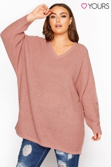 Yours Curve Lace Sleeve Knitted Jumper