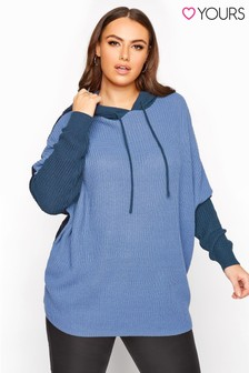 Yours Curve Colour Block Oversized Knitted Hoodie