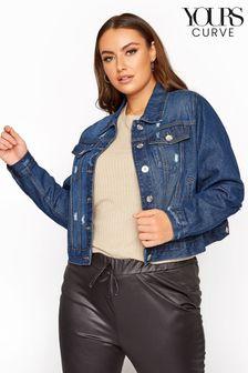 Yours Curve Distressed Denim Jacket