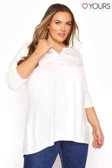 Yours Lace Insert Placket Top