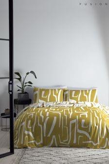 Fusion Yellow Aria Duvet Cover and Pillowcase Set